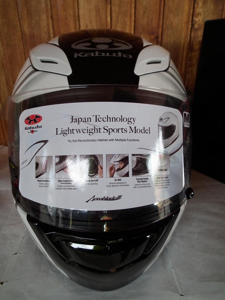 Kabuto Aeroblade 3 нов японски шлем каска за мотор пистов OGK.